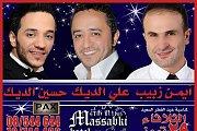 Eid Al Fitr at Massabki Hotel Chtaura