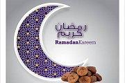 Ramadan Iftar at Phoenicia Beirut