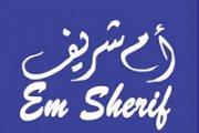 Ramadan Iftar at Em Sherif