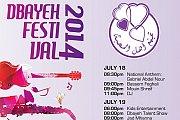 Dbayeh Festival 2014