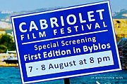 Cabriolet Film Festival - Special Screening 1st Edition in Byblos