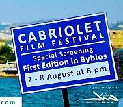 Cabriolet Film Festival - Special Screening 1st Edition in Byblos