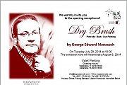 """""""Dry Brush"""" by George Edouard Manasseh"""