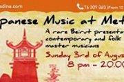 Japanese music at Metro   Fundraiser