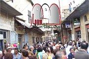 Street Festival - Part of DOUMA FESTIVAL 2014