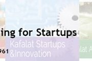 KAFALAT Funding for Startups
