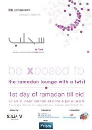 Sa7 Lab - The Ramadan Lounge with a twist
