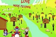 "Ecovillage Music Festival "" Leo and the seeds of Love """