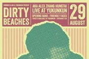 DIRTY BEACHES Live In BEIRUT (YUKUNKUN)