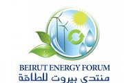 Beirut Energy Forum 2014 - 5th Edition