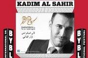 Kadim al Sahir at Byblos International Festival