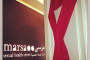 From the Community to the Community: Marsa's Red Ribbon Award Celebration