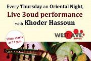 West Avenue Oriental Night