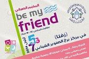 """Be My Friend"" Summer Camp"