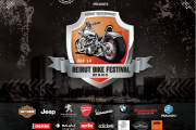 Beirut Bike Festival 2014
