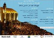 Mar Sassine Festival 2014