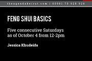Feng Shui Basics with Jessica Khudeida