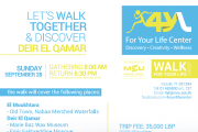 Let's Walk Together and Discover DEIR EL QAMAR
