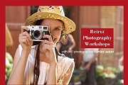 Photography Workshop with Carlos Aoun LEVEL 1