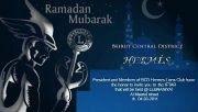 BCD Hermès Lions Club Annual Ramadan Iftar Dinner
