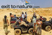 ATV Adventure Day with Exit to Nature