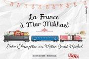 La France à Mar Mikhael - Folie Champêtre au Métro Saint Michel