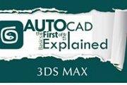 AutoCad 2D & 3DS MAX Workshops