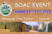 Bkassine Pine Forest Hike with SOAC