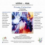 Private Collection by 19 Artists From Lebanon and Syria