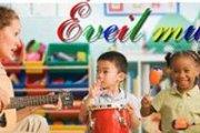 Sessions Eveil Musical pour Enfants
