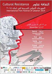 Cultural Resistance International Film Festival - Lebanon