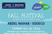 Discover Sodeco Abdel Wahab Car Free Day - Part of Achrafieh 2020