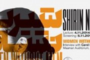 'Shirin Neshat' Lecture and Screening
