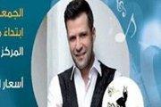 Zein Al Omor in Concert + Typical Lebanese Dinner + Derbake Show