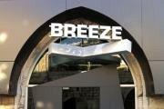 OPENING  of  BREEZE - Pub