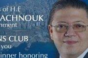 Beirut City Lions Club Annual Gala dinner honoring IPDG Wajih Akkari