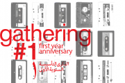 onomatopoeia - gathering#1 - first year anniversary