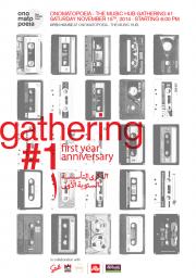 onomatopoeia - gathering#1 - first year anniversary