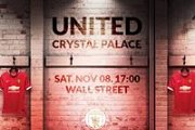 EVENT: UNITED v Crystal Palace at Wall Street