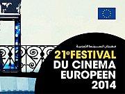 21eme Festival du Cinéma Européen au Liban - Beyrouth 2014 | European Film Festival in Beirut, Lebanon