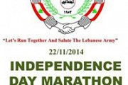 Douma's Independence Day Marathon