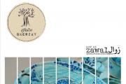 Bkerzay in Beirut: a pottery showcase at Zawal