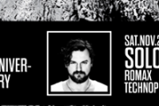 überhaus presents Solomun/3 Year Anniversary