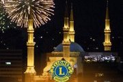 Annual S'hour - Beirut City Lions Club