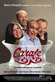 """Carafe"" - Theatre Samy Khayath"