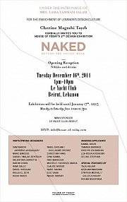 NAKED - House Of Todays 2nd Design Exhibition