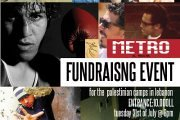 Fundraising Night for Palestinian Camps in Lebanon
