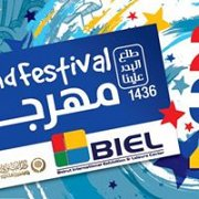 "Grand Festival ""Talaa El Bader"""