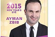 NYE at Casino du Liban with Kazem Al Saher & Ayman Zbib