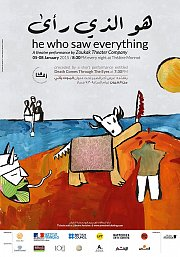 He Who Saw Everything - Theater play by Zoukak